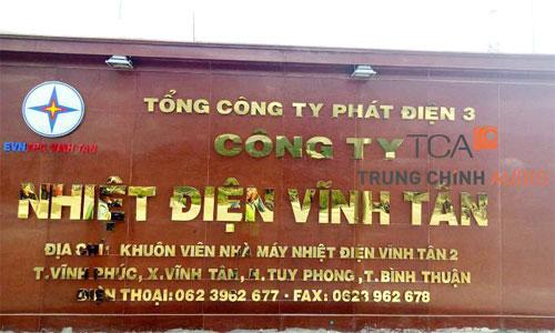 Hệ thống âm thanh hội thảo tại công ty nhiệt điện Vĩnh Tân – Bình Thuận
