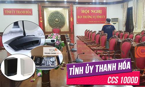 Phòng họp trực tuyến, âm thanh hội thảo Bosch CCS1000D tại: Tỉnh ủy Thanh Hóa